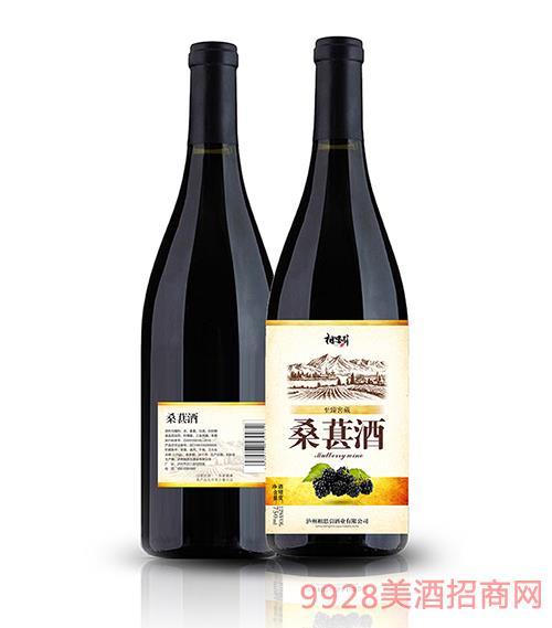 750ml-桑葚酒
