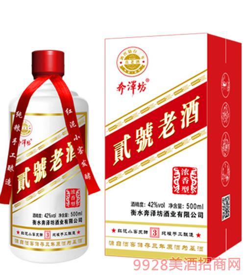 贰號老酒·3年(白盒)42度500ml
