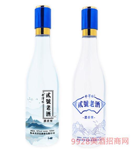 貳號老酒·光瓶酒42度500ml