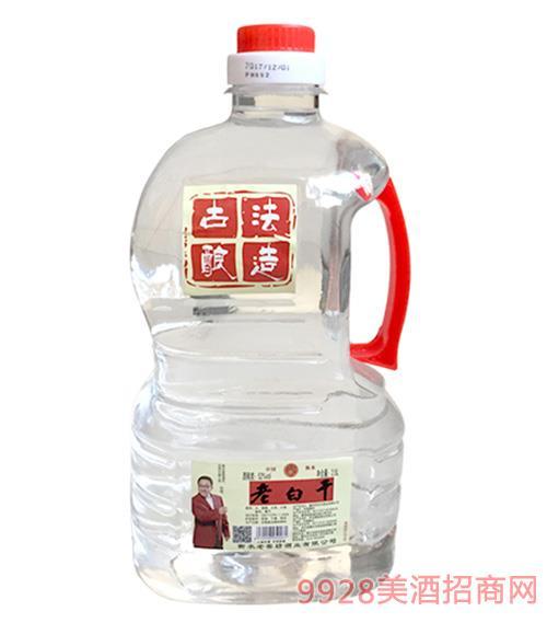 老白干酒桶�b42度2.5L