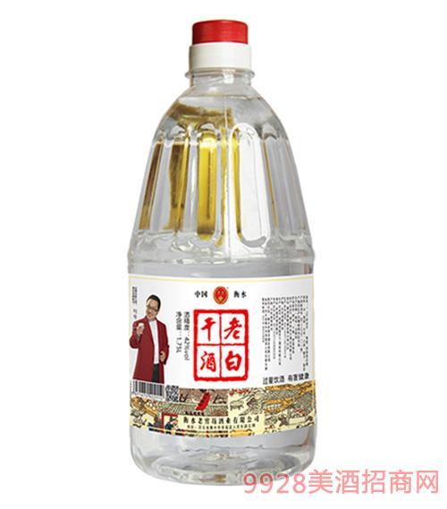 老白干酒桶�b42度1.75L