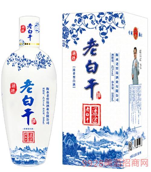 通途老白干酒(青花瓷)42度500ml