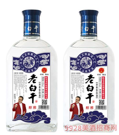 醇雅老白干酒(扁透明瓶)52度450ml