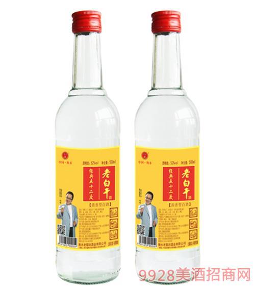 老白干酒红星瓶·经典52度500ml