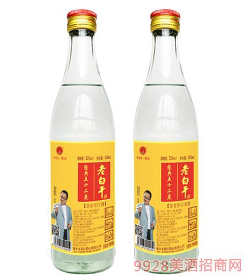 老白干酒牛二瓶·经典52度500ml