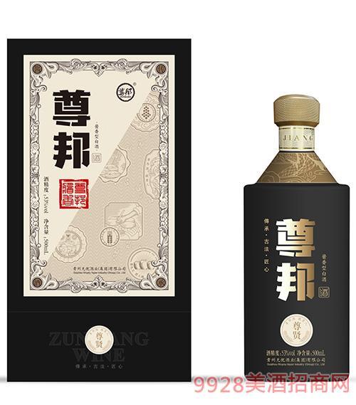 贵州尊邦酒·尊贤53度500ml