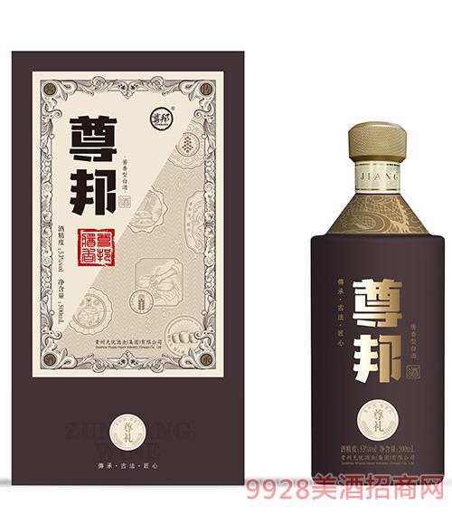 贵州尊邦酒·尊礼53度500ml