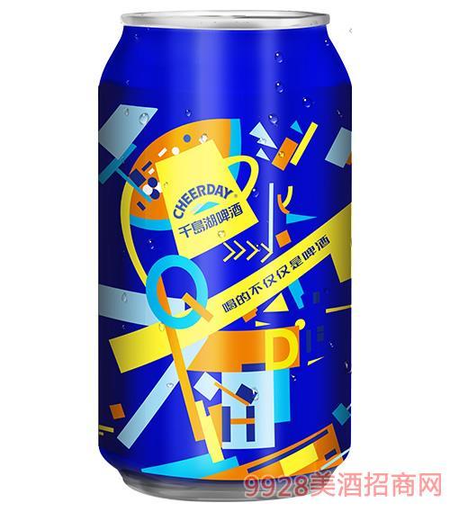 千島湖啤酒8度330ml藝術拉罐
