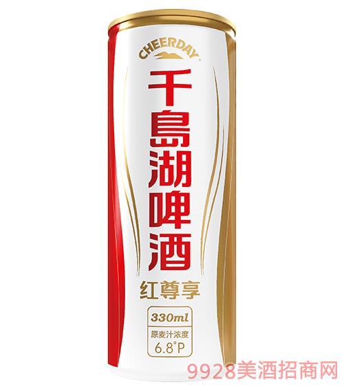 千島湖啤酒紅尊享330ml
