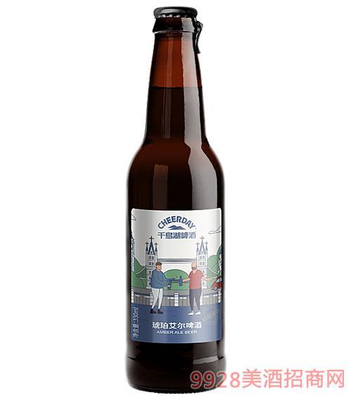 千島湖啤酒琥珀艾爾啤酒330ml