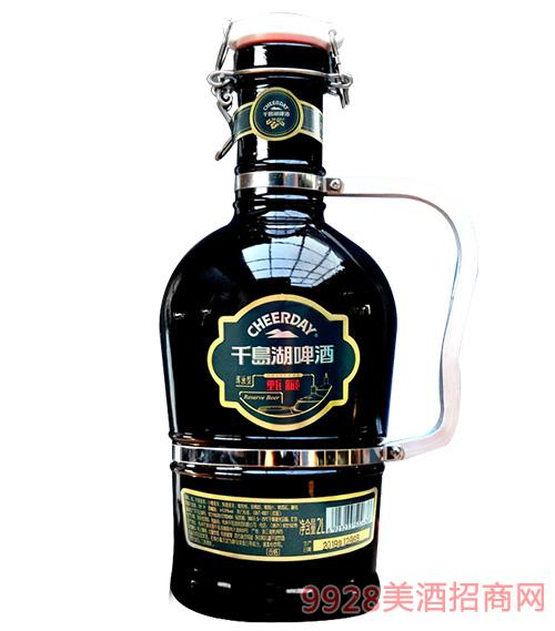 千島湖啤酒2升甄藏