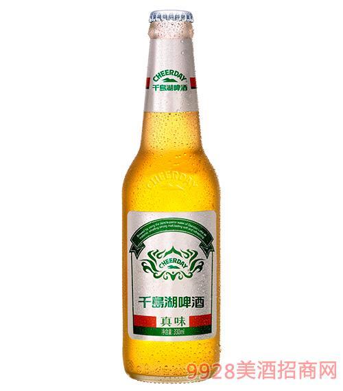 千島湖啤酒7度330ml真味