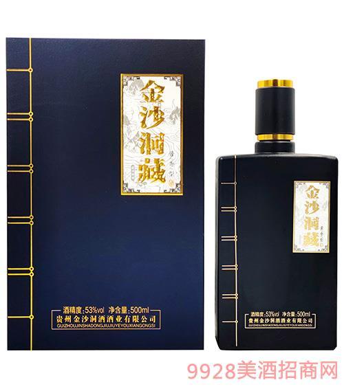 金沙洞藏酒(�{)53度500ml