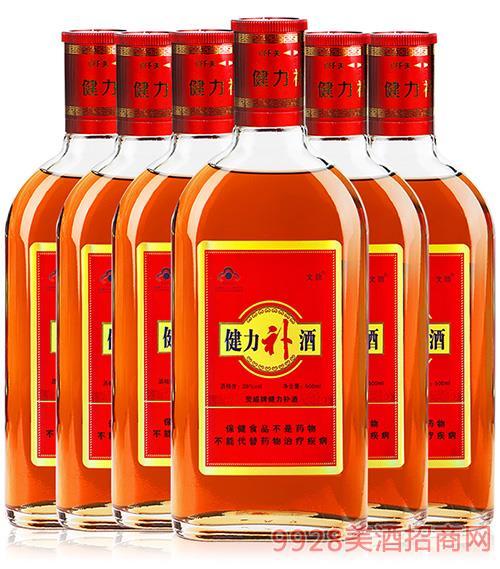 文�拧そ×ρa酒28度500ml