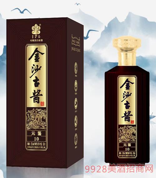 金沙古�u酒・元�b10-53度500ml