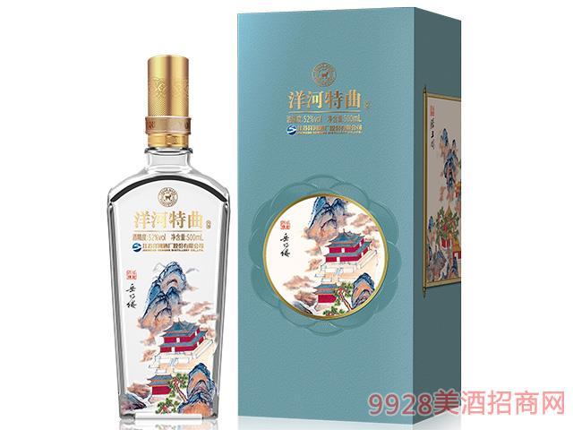 洋河特曲酒·岳阳楼(青)52度500ml