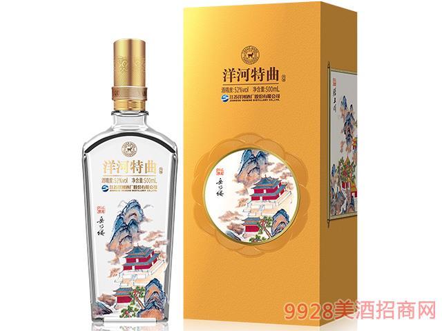 洋河特曲酒·岳阳楼(黄)52度500ml