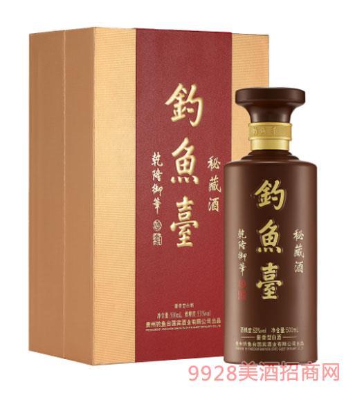 釣魚臺秘藏酒(紅盒)53度500ml