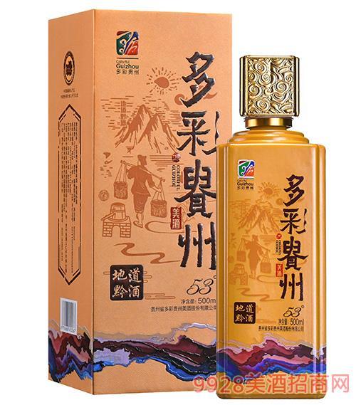 多彩貴州美酒(金)53度500ml