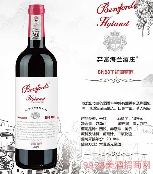 奔富海蘭酒莊BN88干紅葡萄酒