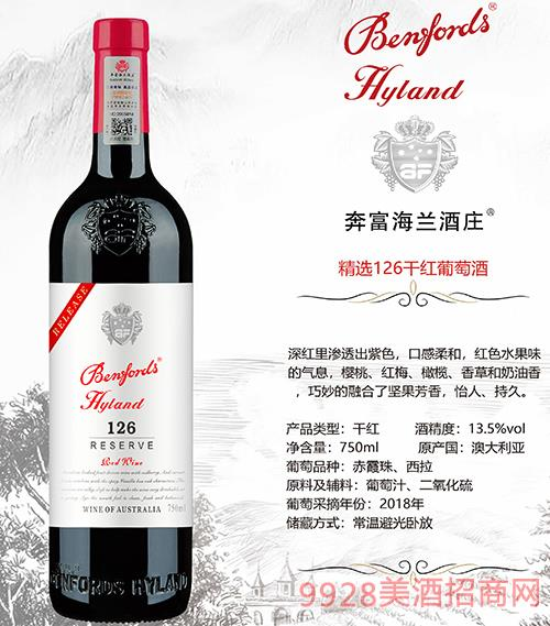 奔富海�m酒�f精�x126干�t葡萄酒