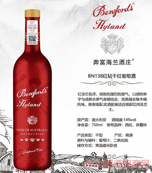 奔富海�m酒�fBN138�t�@干�t葡萄酒