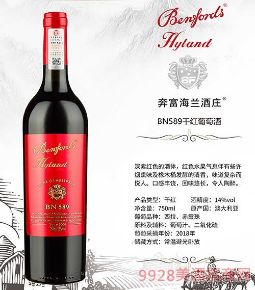 奔富海蘭酒莊BN589干紅葡萄酒