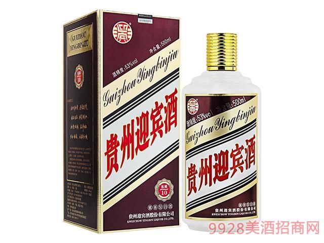 贵州迎宾酒·私藏10