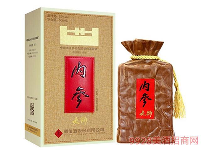 王茅酒·百年印象