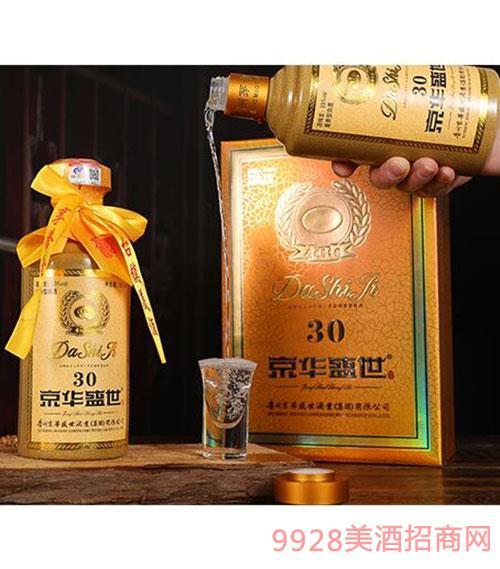 京华盛世酒大师级30