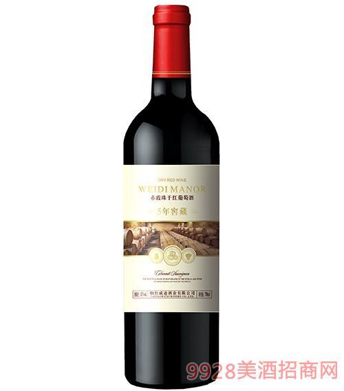5年窖藏赤霞珠干�t葡萄酒12度750ml