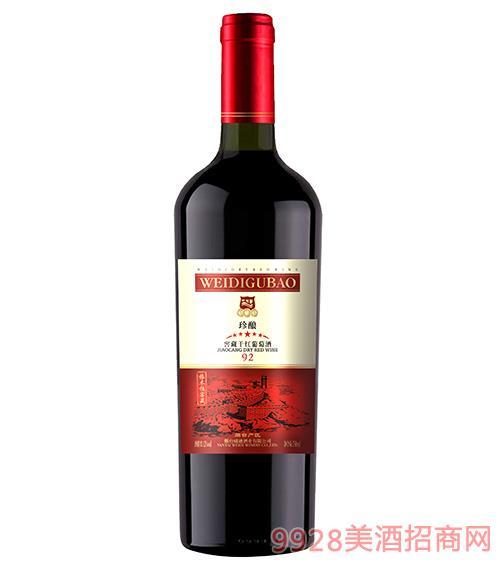 92珍�窖藏干�t葡萄酒12度750ml