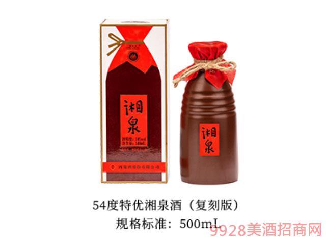 54度特優湘泉酒(復刻版)
