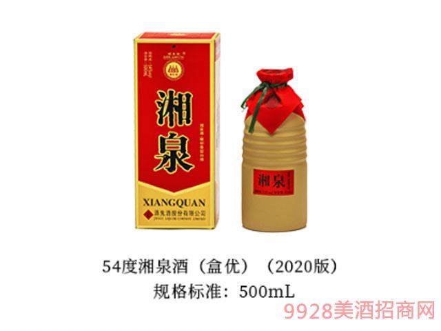54度湘泉酒(盒優)2020版
