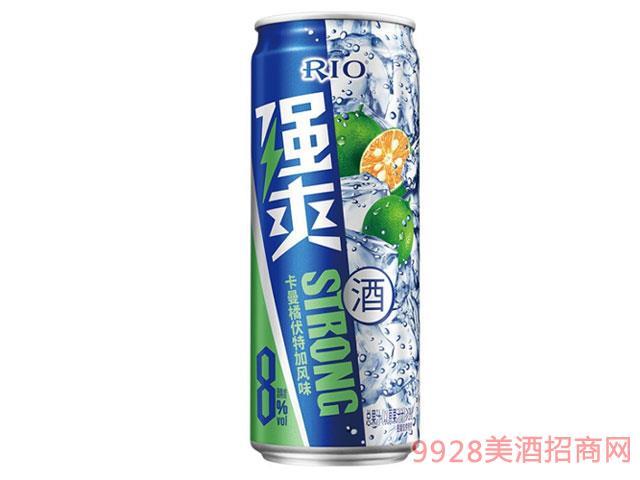 �J澳�u尾酒��爽系列・卡曼橘伏特加�L味