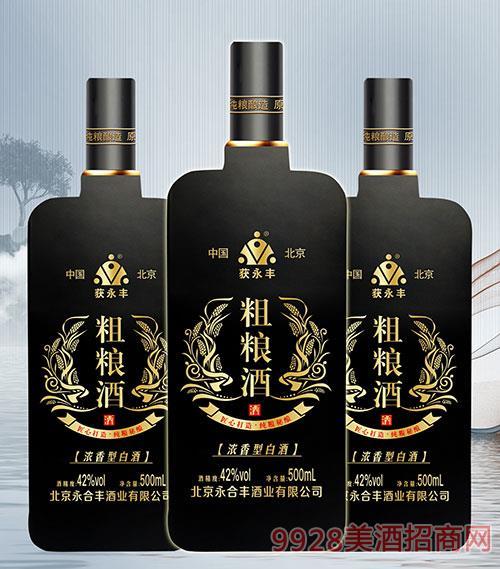 �@永�S粗�Z酒・方瓶 42度 500ml