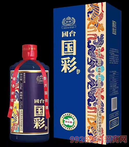 ���_・��彩酒(�{)53度500ml