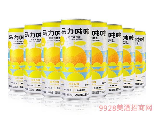 �R力�����K打酒(柚子口味)