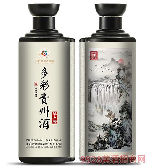 多彩貴州酒·江山境53度500ml