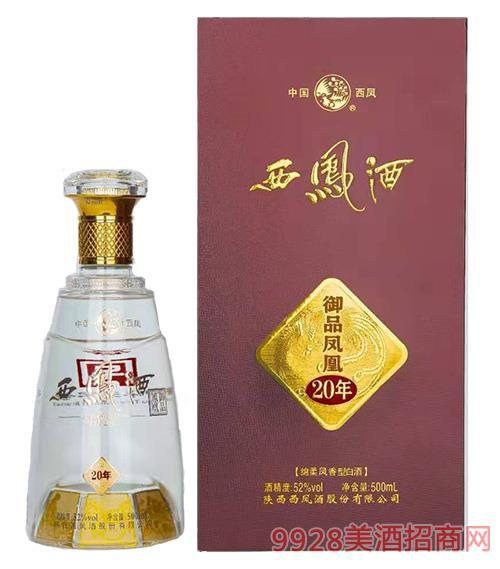 西�P酒・御品�P凰20年-52度500ml