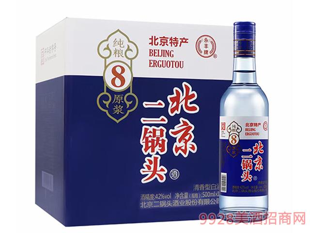 永豐純糧原漿藍瓶42度二鍋頭