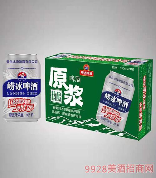 �鞅�啤酒-原�{精�啤酒10°P330ml