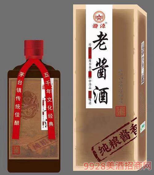�s源老�u酒53度500ml