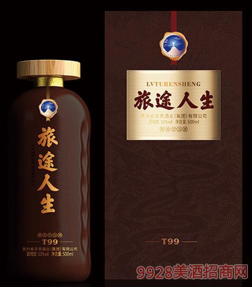 旅途人生�u香白酒T99-53度500ml