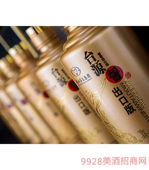台源智酒出口版(新)-酱香型【53%vol-500ml】
