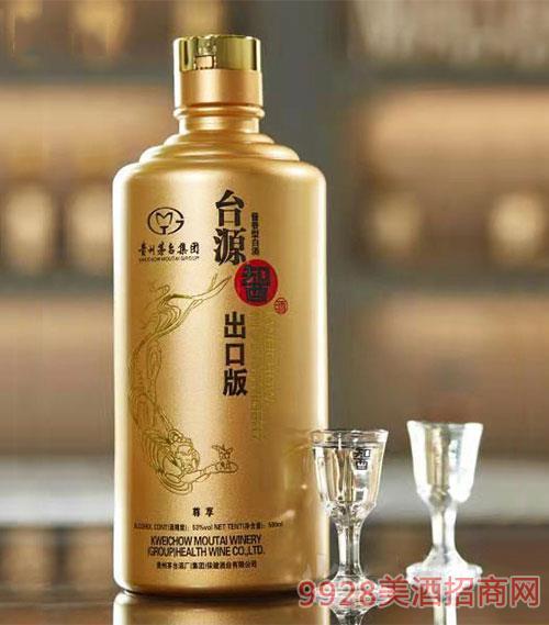 台源智酒出口版(新)-酱香型【53度-500ml】