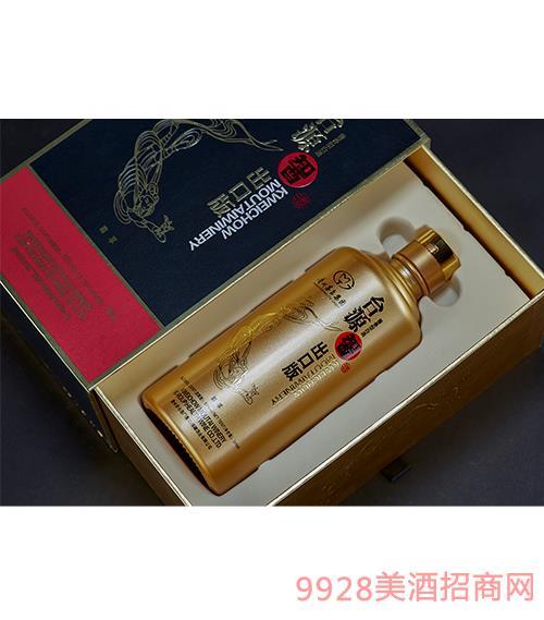台源智酒出口版(新)-酱香型【53°-50ml】