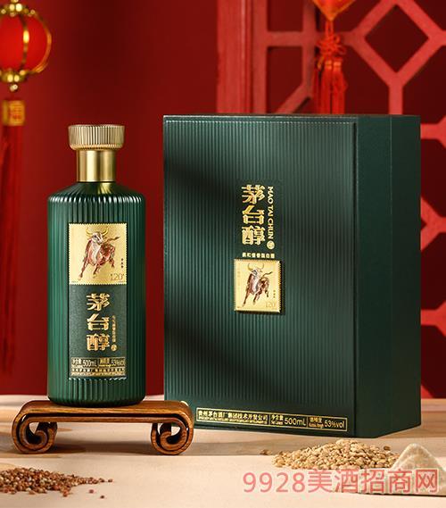 茅台醇邮票文化酒(牛金岁月)(绿)-柔和酱香型【53°-500ml】