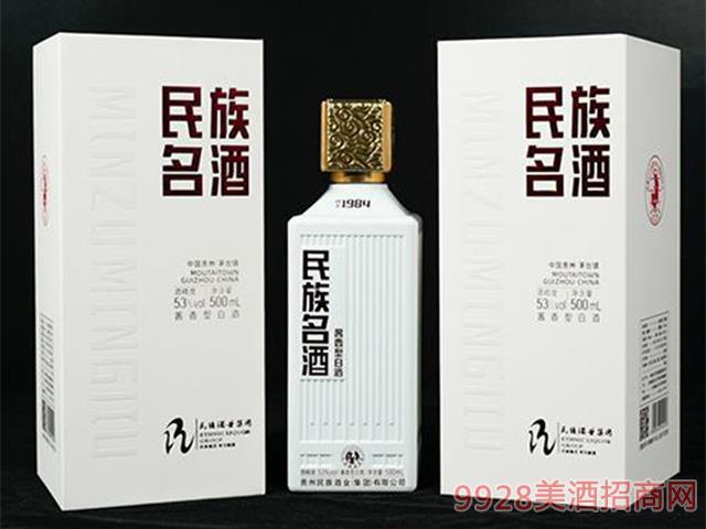 民族名酒陳釀