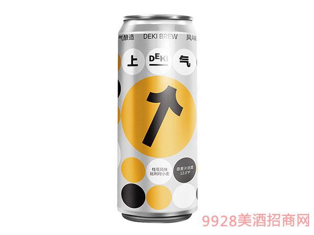 上�廨p精�啤酒